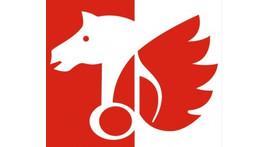 Application for Music Use at Trade Fairs (GEMA)